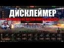 Amway921 и Comentante. Лучшие моменты стрима4