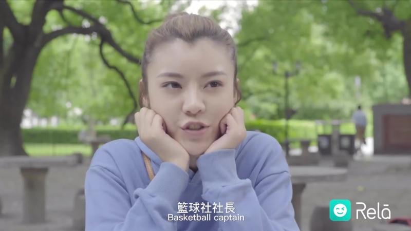 「熱拉物語」Ep.03 我的篮球学姐 热拉Rela出品拉拉戀愛短劇系列 - Rela