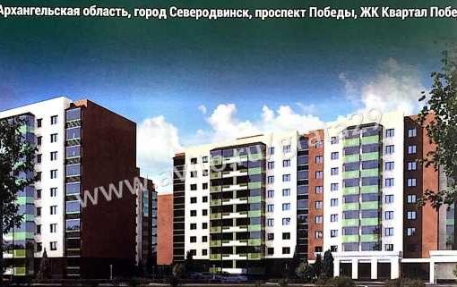 купить квартиру проспект Победы 15
