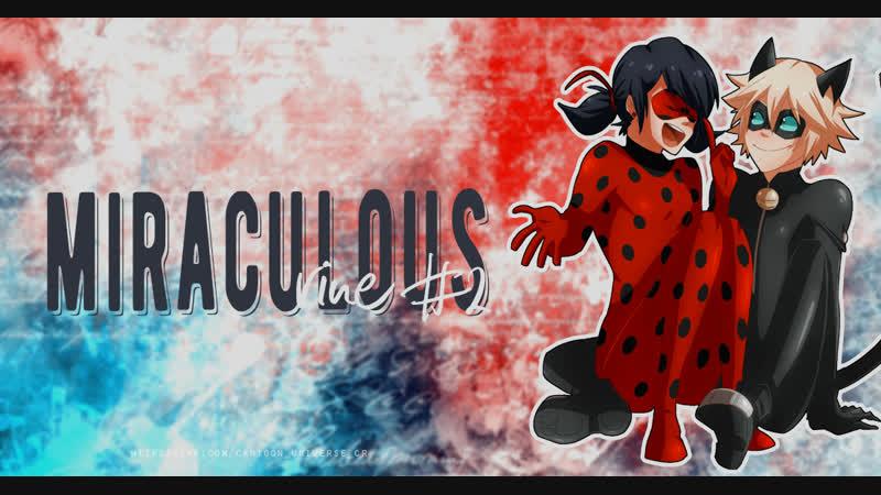 「 ᴄᴜ」 Miraculous vine2