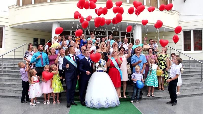 17 августа свадьба 2018