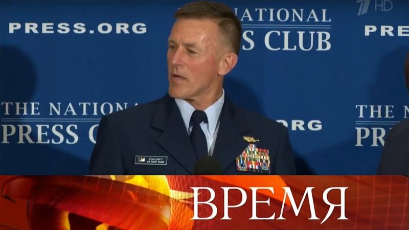 Береговая охрана США отказалась от учений чтобы не просить Россию о помощи