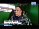 Команда «Вести Иркутск» приняла участие в соревнованиях «Байкал Бизнес Лиги»