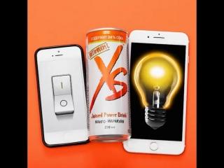 Зарядись энергией с XSPowerDrink.