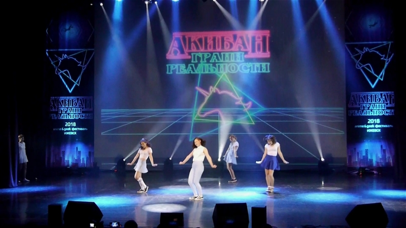 АкиБан 2018 — танец — FLAME — k pop mix групп Red Velvet, Blackpink, Twice