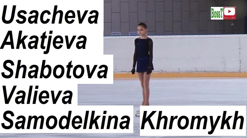 4th Group Adv.Novice - StSeq Spins, Moscow Chmps 2019