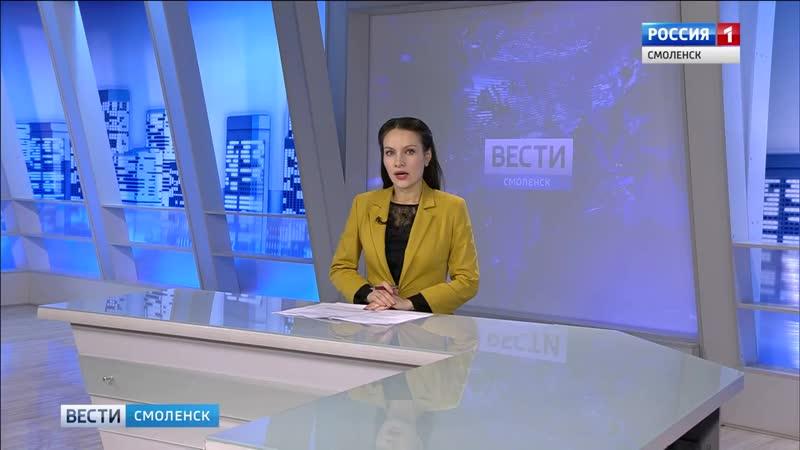 Смоленские полицейские задержали сбытчиков фальшивых денег ГТРК