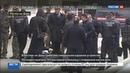 Новости на Россия 24 По факту взрыва фонарика в Ростове на Дону возбуждено дело
