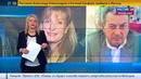Новости на Россия 24 • 16-летняя дочь Чигиринского заявила о сексуальном насилии со стороны отца