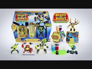 Ready 2 Robot - новинка для мальчиков!