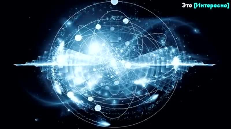 Теория струн и суперструн простыми словами ТАВЕРНА_STEAMPUNK
