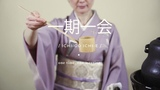 One Time, One Meeting Japanese Tea Ceremony x Chabana, Wagashi, Shod