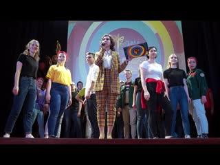 Фестиваль творчества ТОСО - 2019
