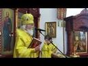 Епископ Адриан проповедь в день памяти свт Иннокентия еп Иркутского