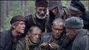 ВОЕННЫЙ ФИЛЬМ Орден Родины 2017 Русские военные фильмы