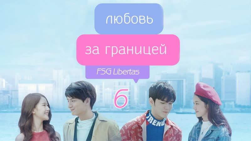 ºω♡ FSG Libertas ♡ωº