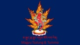 ЦАЛУНГ И ТУММО ЛИНИИ МАГЬЮТMAGYU TSALUNG &amp TUMMO Yoga of winds, channels and inner heat from Mother Tantra of Yungdrung B