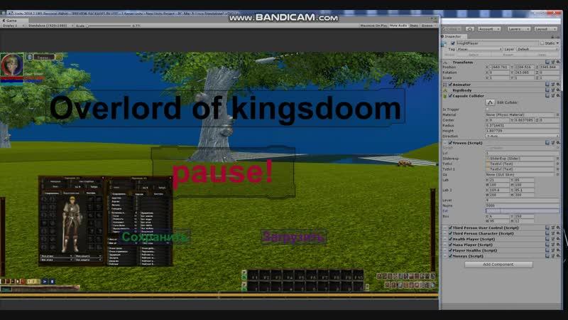 Overlord Of Kingsdoom. уровень персонажа 2.