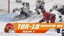 Шикарный гол Кузнецова, хит Овечкина и пас Петтерссона: Топ-10 моментов 9-й недели НХЛ
