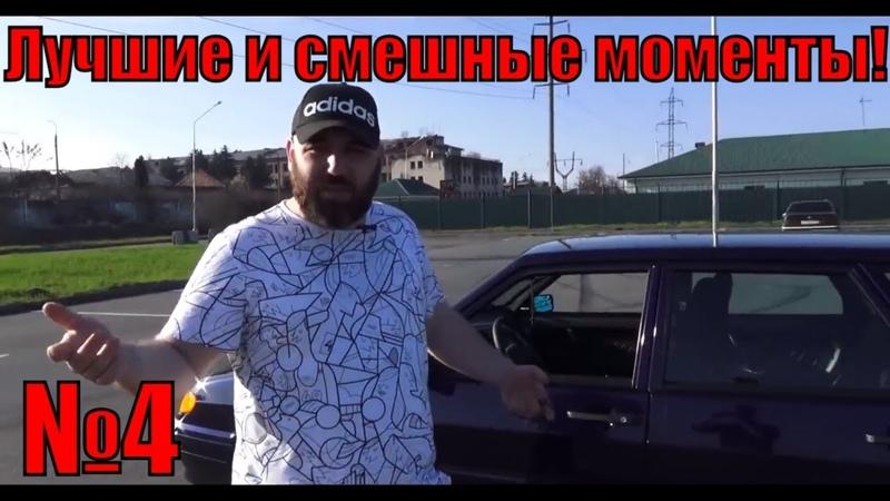 ASATA ЛУЧШЕЕ ЛУЧШИЕ И УГАРНЫЕ МОМЕНТЫ ИЗ ОБЗОРОВ ASATA channel №4