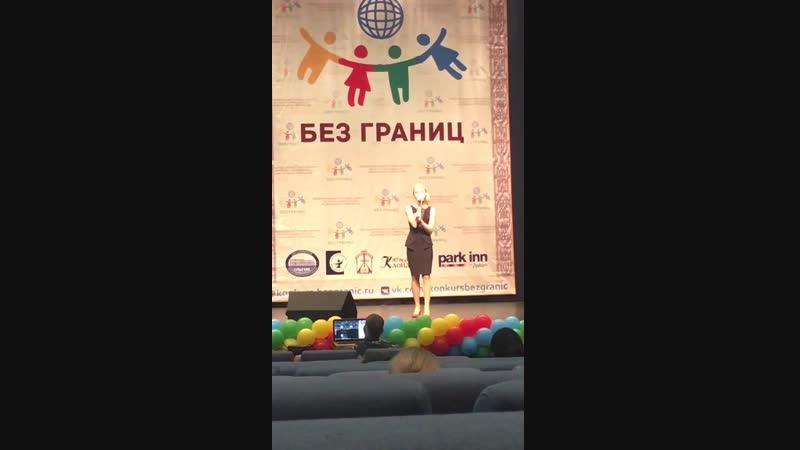 Анастасия Сахаровская - В городе моем (Без границ 04.11.2-18)