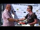 Репортаж с Шестого открытого чемпионата Уфы по водно моторному спорту от компании Мастер лодок