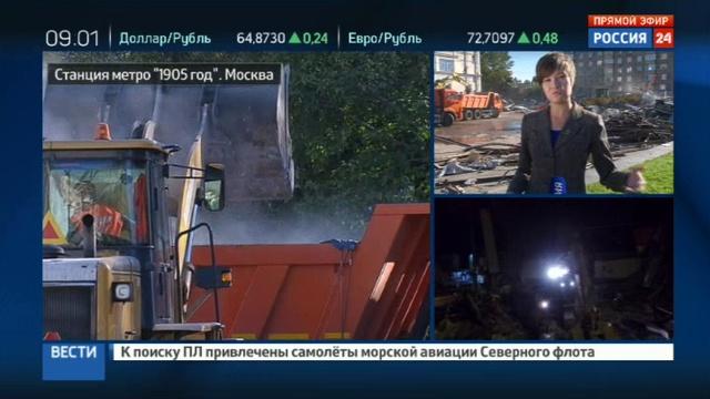 Новости на Россия 24 • Москва освобождается от самостроя