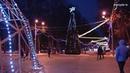 20 километров гирлянд и 200 световых композиций украсят наукоград этой зимой