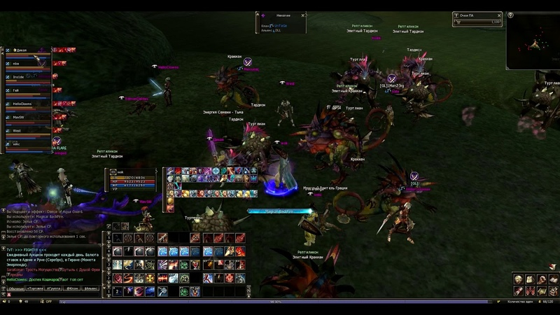 Emerland x300 daily pvp