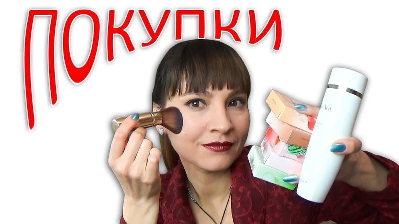 ДЕКАБРЬСКИЕ ПОКУПОЧКИ (Лариса Дыгал)