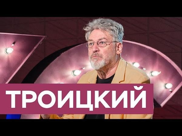Артемий Троицкий Шнур, Монеточка, Децл и кланы рэперов «На троих»