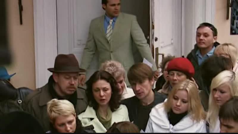 Как разводят жадных лохов - И всё-таки я люблю (2007) [отрывок / сцена / момент]