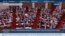 Новости на Россия 24 • Новые меры экономии: Греция идет на последние жертвы
