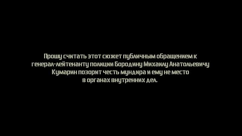 усб пьянь.mp4