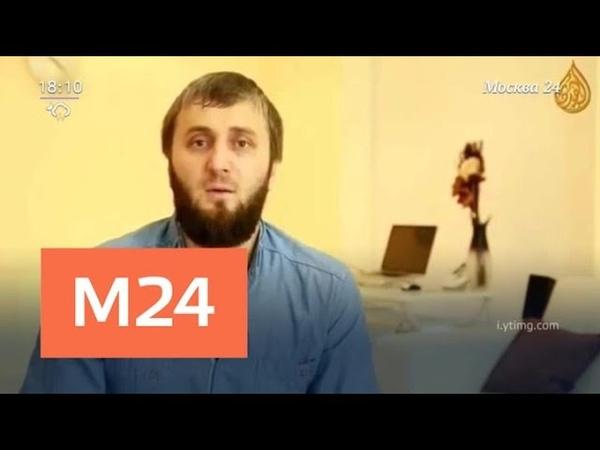 Почти 40 миллионов рублей собрали и перечислили террористам под видом благотворительности - Москва…