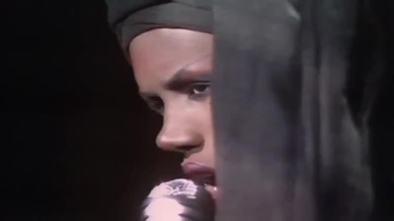 Grace Jones - Nipple To The Bottle (1982)