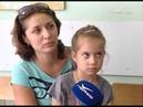 Бригада детских врачей из Самары провела прием в Тольятти