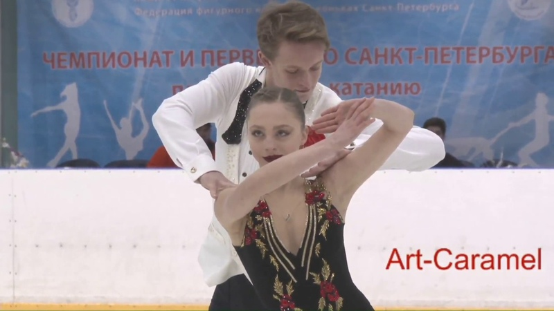 Александра БОЙКОВА Дмитрий КОЗЛОВСКИЙ, КП - Чемпионат Санкт-Петербурга