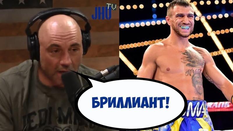 Роган и Павлик об изумительном Ломаченко (рус.яз, перевод) | JHUTV