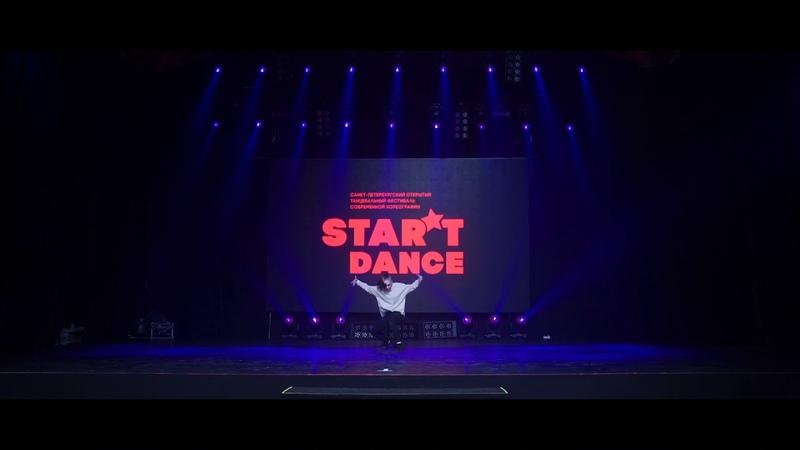 STAR'TDANCEFEST\VOL13\1'ST PLACE\Best dance perfomance beginners solo Juniors\Катя Сильченко