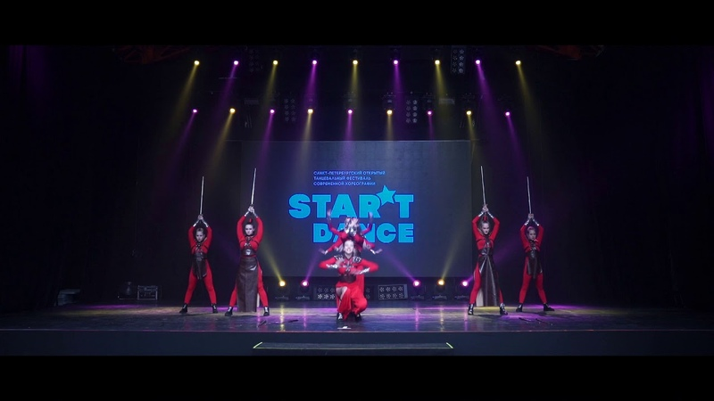 STAR'TDANCEFEST\VOL13\1'ST PLACE\Best dance perfomance beginners\Juniors Hamzastyle