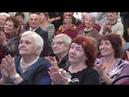 Юбилейный праздник воскресенской организации Всероссийского общества инвалидов