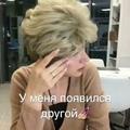 manicure_pedicure_tomsk video