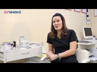 Гименопластика. Восстановление девственной плевы