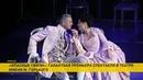 «Опасные связи»: премьера галантного трагифарса в минском театре Горького