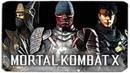 ИГРАЕМ В МОРТАЛ С ВЕБКОЙ - НЕВЫНОСИМАЯ КОМАНДА РОНИНОВ - Mortal Kombat X Mobile