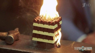 Интернет-страшилки про еду. Теория заговора. Выпуск от03.11.2018