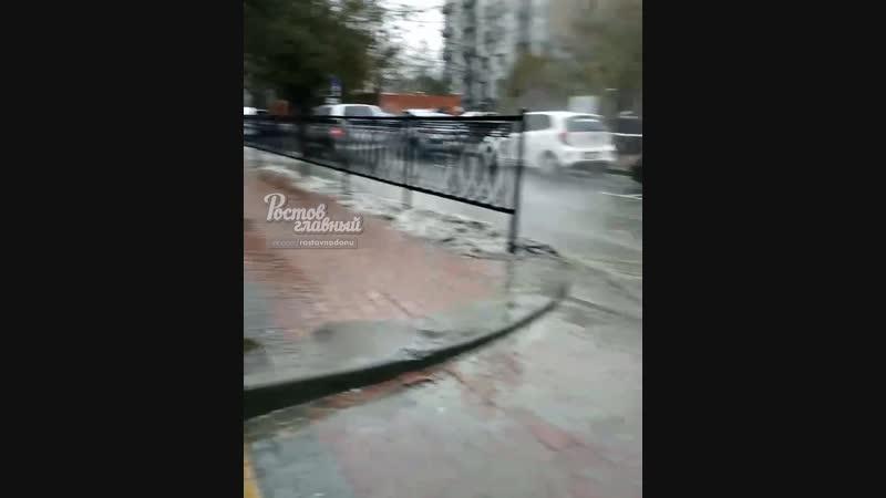 Нет ливнёвок и не надо 27.11.2018 Ростов-на-Дону Главный