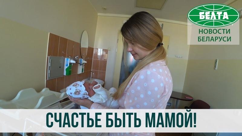 Какую помощь оказывают в РНПЦ Мать и дитя