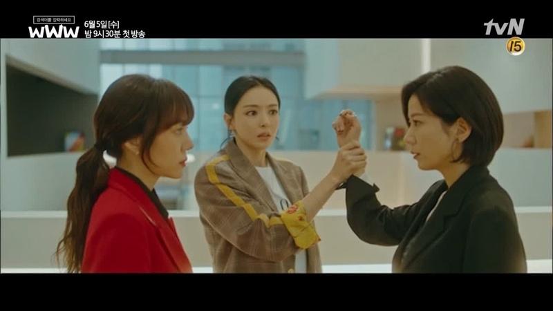 [하이라이트] 아주 많이 다른 세 여자의 리얼로맨스♥ 6월 5일 밤 9시 30분 tvN 첫 방4956